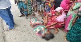 ব্রাহ্মণবাড়িয়ায় সড়কে নারীকে চাপা দিয়ে মারল বাস