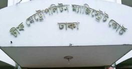 সই জাল করে ৩৫৫ কোটি তুলতে গিয়ে গ্রেফতার আবদুল্লাহ রিমান্ডে