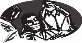 নোয়াখালীতে গৃহকর্তাকে বেঁধে দুর্ধর্ষ ডাকাতি