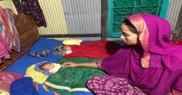 নোয়াখালী সদর হাসপাতাল থেকে চুরি হওয়া নবজাতক দু'দিন পর উদ্ধার,