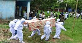 নোয়াখালীতে করোনায় প্রাণ গেল আরও ৫ জনের
