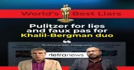Pulitzer for lies and faux pas for Khalil Bergman duo - Sukharanj
