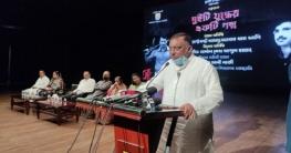 কুমিল্লার ঘটনায় জড়িতদের শিগগিরই বিচারের মুখোমুখি করা হবে