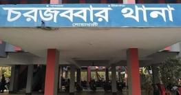 সরকারি ভ্যাকসিন বিক্রির দায়ে আটক ১