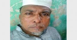 নাশকতা মামলায় নোয়াখালী জামায়াতের জেলা আমিরসহ গ্রেফতার ৩