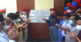 নোবিপ্রবিতে বিএনসিসির ওয়েবসাইট ও শহীদ সার্জেন্ট রুমী ভবন উদ্বোধন