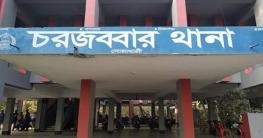 সরকারি ভ্যাকসিন কালো বাজারে বিক্রি